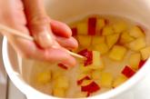 サツマイモの混ぜご飯の作り方2
