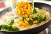 鶏とコーンのクリーム煮の作り方3