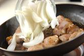鶏とコーンのクリーム煮の作り方1