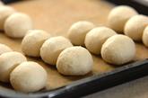 里芋のモチッと団子パンの作り方4