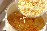 高野豆腐のそぼろ丼の作り方2