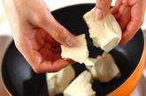 水きり豆腐とキムチの炒め物の作り方1
