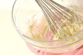 グラスチーズケーキの作り方1