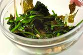 ホウレン草の松の実和えの作り方1
