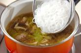 豚肉団子のスープの作り方4