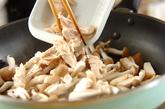 キノコの照り焼きパスタの作り方2