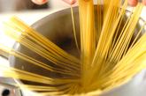 キノコの照り焼きパスタの作り方1