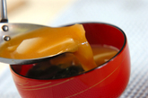 里芋とシメジのみそ汁の作り方2