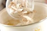 里芋とシメジのみそ汁の作り方1