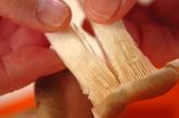 ベーコンとエリンギの炒め物の作り方1