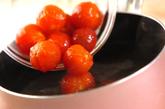 プチトマトのコンポート<卵・乳製品・小麦粉不使用>の作り方1