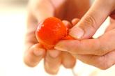 プチトマトのコンポート<卵・乳製品・小麦粉不使用>の下準備1