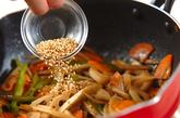 たっぷり根菜のきんぴらの作り方3