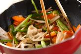 たっぷり根菜のきんぴらの作り方1