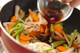 たっぷり根菜のきんぴらの作り方2