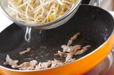 モヤシの黒酢炒めの作り方2