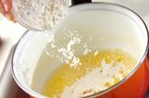 エビのクリームコロッケの作り方1