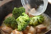 鶏とブロッコリーの白ワイン蒸しの作り方3
