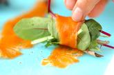 ベビーリーフのスモークサーモン巻きの作り方1
