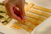 2色の和風グリッシーニパイの作り方2