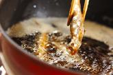 揚げシシャモの甘酢漬けの作り方1