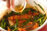 サバのキムチ煮の作り方3