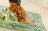 鯛のサラダの作り方1