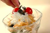 ヘルシー和風サラダの作り方1