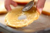 ショウガベーグルラスクの作り方2