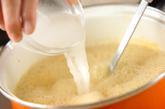 ニラとコーンの中華スープの作り方1
