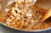 ヘルシー担々麺の作り方1