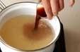 オクラのかきたま汁の作り方1