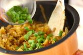鶏肉ナッツの炊き込みご飯の作り方2