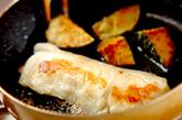 魚の西京焼き野菜を添えの作り方3