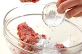 肉団子の炊き込みご飯の作り方1