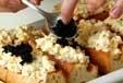 チーズディップの作り方2