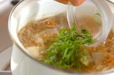 やわらか小芋の豚汁の作り方2