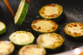 ズッキーニのソテーの作り方2