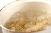 ゴボウのゴマしょうゆ漬けの作り方1