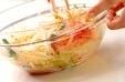ポテトの梅和えの作り方3
