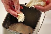 湯だね食パンの作り方1