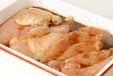 鶏むね肉のチーズ焼きの下準備1