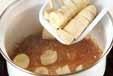 カラメルバナナヨーグルトの作り方1