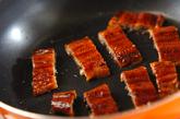 ウナギとふわふわ卵の丼の作り方2