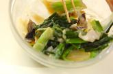 トリ貝の酢みそ和えの作り方1