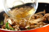 炒めキノコのマリネの作り方2