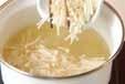 エノキと豆腐のみそ汁の作り方1