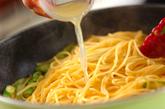 アスパラレモン・ウニパスタの作り方4