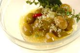 グリーンオリーブのマリネの作り方2