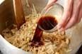 切干し大根と大豆の煮物の作り方1